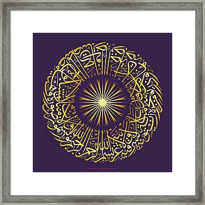 Al-noor-the Light Violet Framed Print