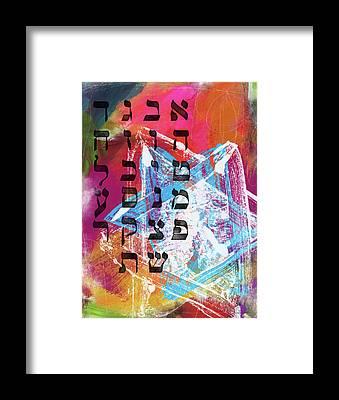 Alef Bet Framed Prints