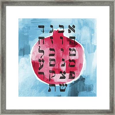 Alefbet Pomegranate- Art By Linda Woods Framed Print