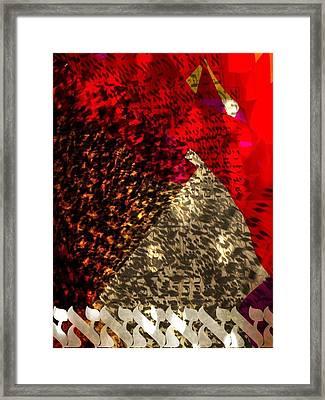 Aleph Framed Print