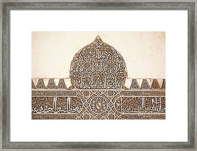 Alhambra Relief Framed Print by Jane Rix