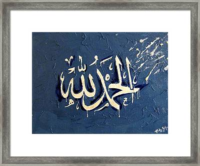 Alhamdulillah Framed Print by Rafay Zafer