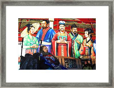 All Of Us Looking Ahead At Our Lives Framed Print by Jez C Self