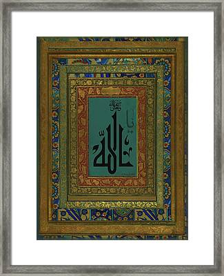 Allaah Calligraphy Framed Print