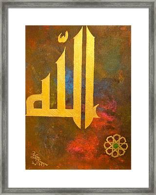 Allah - Foilated Kufic Framed Print by Fahim Somani