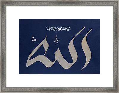 Allah - The Light Of The Heavens N Earth Framed Print by Faraz Khan