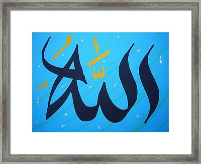 Allah - Turquoise And Gold Framed Print