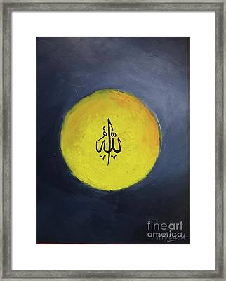 Allah-3 Framed Print