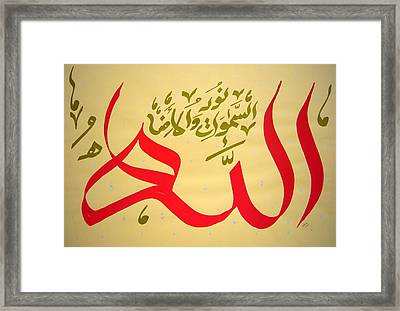 Allah In Red Color Framed Print