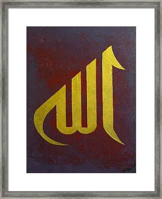 Allah Framed Print