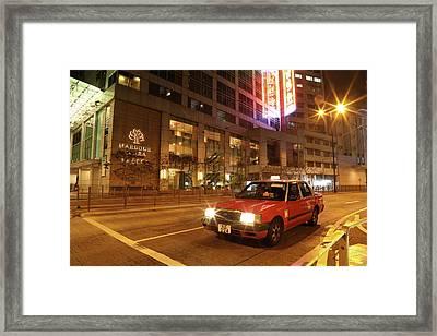 Alone Framed Print by Hyuntae Kim