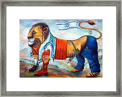 Am Israel Hay Framed Print