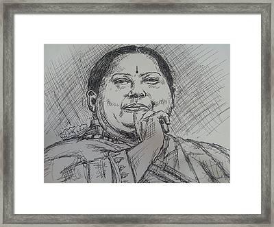 Amma Framed Print
