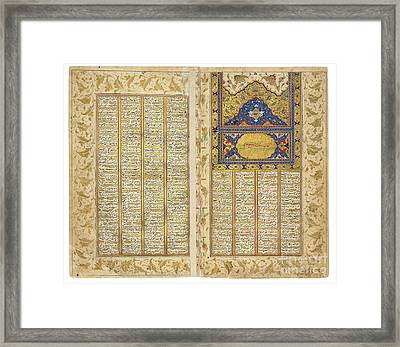 An Illuminated Fronstispiece From A Sharafnameh Of Nizami Framed Print by Celestial Images