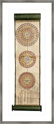 An Illuminated Ottoman Genealogy Framed Print by Eastern Accents