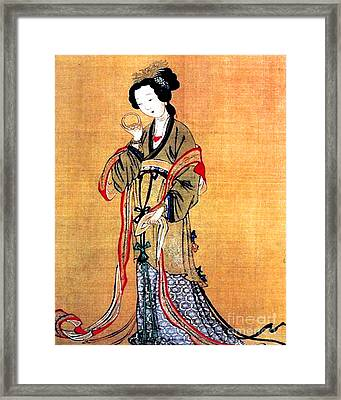Ancient Chinese Painting Framed Print