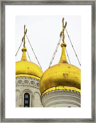 Annunciation Cathedral Framed Print