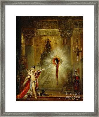 Apparition 1877 Framed Print by Padre Art