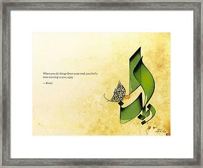 Arabic Calligraphy - Rumi - Joy Framed Print by Khawar Bilal