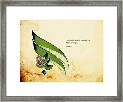 Arabic Calligraphy - Rumi - Light Framed Print by Khawar Bilal