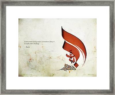 Arabic Calligraphy - Rumi - Lovers Framed Print by Khawar Bilal