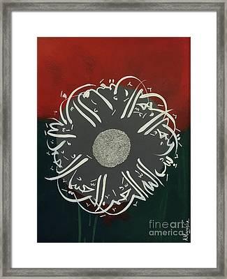 Arahman-arahim Framed Print