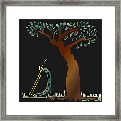 Arbor Scene Framed Print