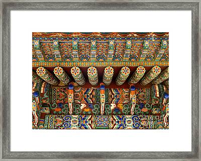 architecture of Korean Buddhism - Eaves of Sangwongsa Framed Print by Sharon Hudson