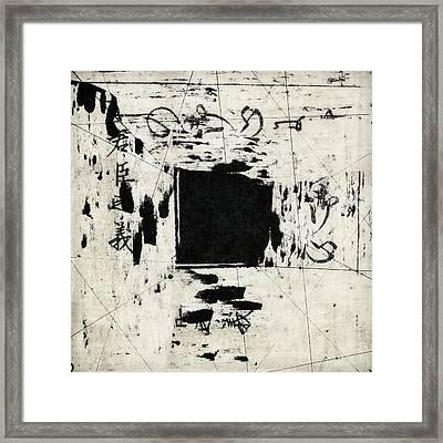 Arrythmic Number Two Framed Print by Carol Leigh