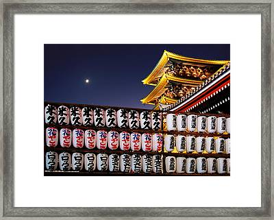 Asakusa Kannon Temple Pagoda And Lanterns At Night Framed Print