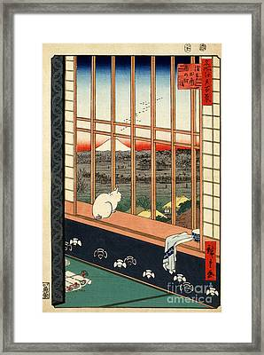 Asakusa Rice Field Framed Print by Pg Reproductions