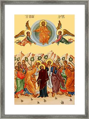 Ascension Of Jesus Christ Framed Print by Munir Alawi