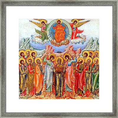 Ascension Of The Lord Framed Print by Munir Alawi