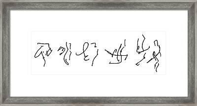Asemic Writing 02 Framed Print