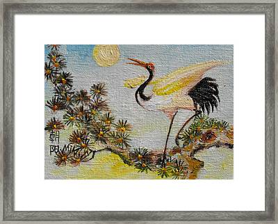 Asian Crane 3 Framed Print by Min Wang