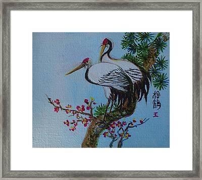 Asian Cranes 4 Framed Print by Min Wang