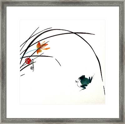 At Gaze Framed Print by Ming Yeung