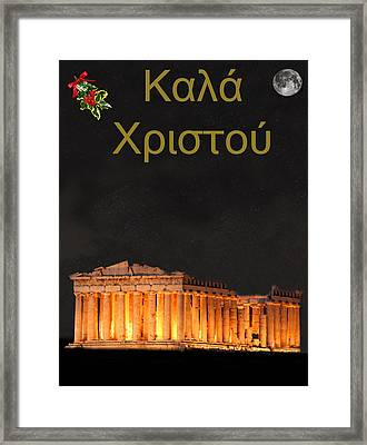 Athens Greek Christmas Card Framed Print