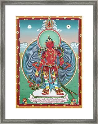 Avalokiteshvara Korwa Tongtrug Framed Print