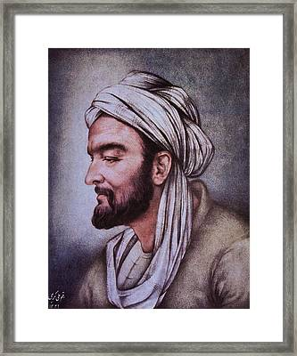Avicenna 980-1037, Arab Physician Framed Print