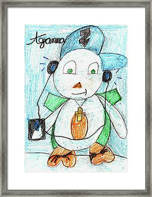 Ayana S Framed Print by Ayana S