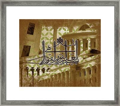Baha'i Arc 1 Framed Print by Misha Maynerick Blaise