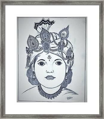 Bal Krishna Framed Print