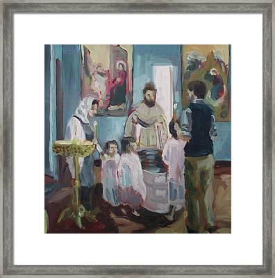 Baptism Framed Print by Laura Wilson