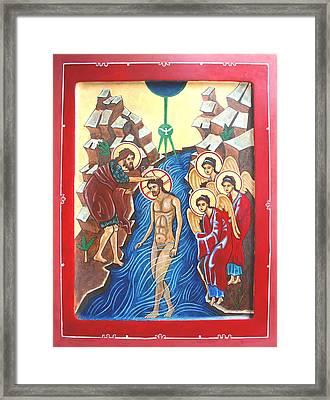 Baptism Of Christ             Theophany Framed Print by Phillip Schwartz
