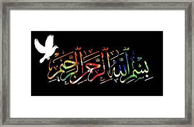Framed Print featuring the photograph Basmala by Munir Alawi