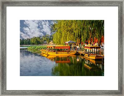 Beautiful Clouds Framed Print by Robert Hebert