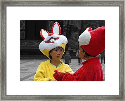 Behind The Mask Framed Print by Charuhas Images