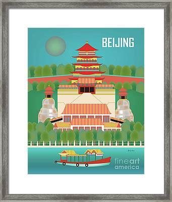 Beijing China Vertical Scene Framed Print