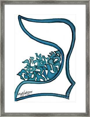 Beit Nest Framed Print